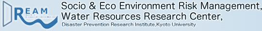 Socio and Eco Environmental Risk Management, Department of Urban Management, Kyoto University